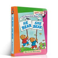 英文原版绘本 Berenstain Bears 贝贝熊系列 He Bear She Bear 纸板书 吴敏兰推荐书单