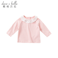 戴维贝拉春新款女童长袖T恤 纯色打底衫DBM7761