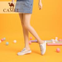 骆驼女鞋2019夏季新款平底潮鞋小白鞋女百搭新款包头半拖鞋女外穿
