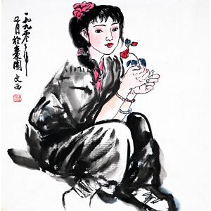 刘文西《陕北姑娘》当代著名画家