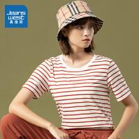 [到手价:31.9元]真维斯女装 全棉织间平纹布圆领绣花短袖T恤