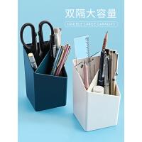 笔筒北欧风格笔桶个性笔架收纳简约笔筒办公室书桌笔筒收纳盒桌面文具收纳盒笔筒多功能型装笔的收纳盒