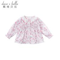 davebella戴维贝拉2018春季新款衬衫 女宝宝碎花纯棉衬衫DBZ7256