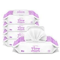儿童湿巾纸100宝宝湿纸巾批发婴儿手口湿巾80抽5包带盖