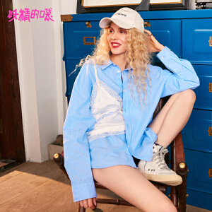【低至1折起】妖精的口袋蕾丝衬衣秋装2018新款心机蓝色条纹纯棉纽扣衬衫女