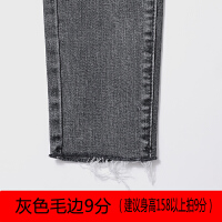 灰色春款牛仔裤女春季2019新款九分高腰紧身韩版小脚八分裤 25 (腰围1.8尺)