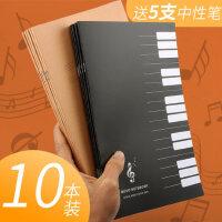 乐谱本简谱五线谱吉他古筝钢琴乐器演奏音乐学院培训初学者练习小学生大间距节拍规律谱表自学通用尤克里里