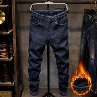 2018冬季新品小脚修身黑色款加厚加绒牛仔裤男青年潮流显瘦长裤子