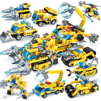 儿童拼装玩具男孩子积木工程系列战车挖掘机组装合体全套