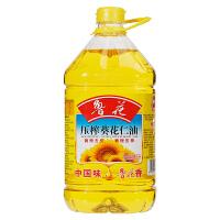 鲁花压榨葵花仁油5L 葵花籽油 食品 压榨食用油
