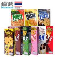 泰国进口 Pocky glico格力高 百奇草莓双重巧克力味饼干棒 巧克力味
