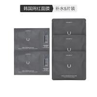 【网易考拉】考拉工厂店 韩国补水两部曲面膜 5片装