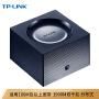 TP-LINK TL-WDR7300 双频无线路由器wifi家用5G千兆穿墙王2100M智能光纤宽带六天线信号增强扩展