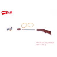 一正1550创意神枪手橡皮擦 手枪玩具橡皮擦 学生橡皮擦