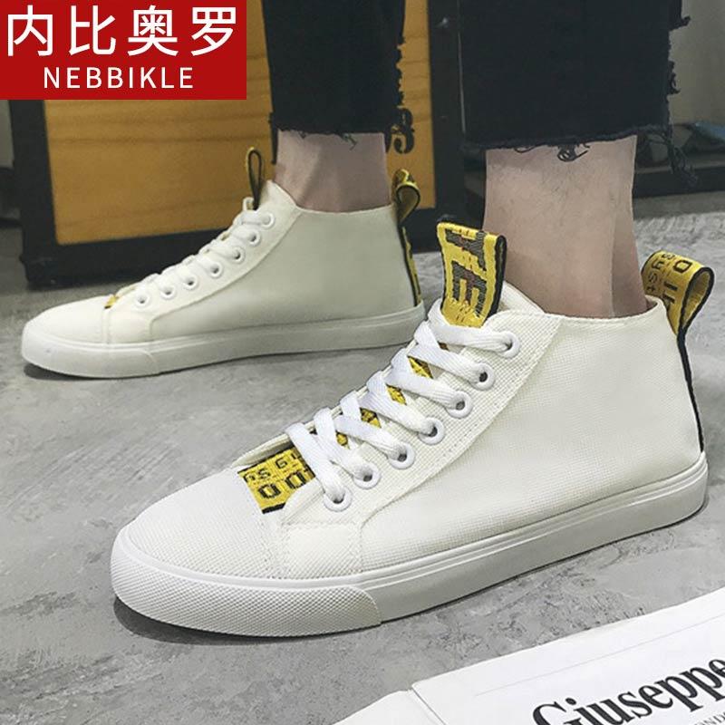 2018新款小白鞋男潮鞋韩版帆布鞋透气潮流百搭板鞋