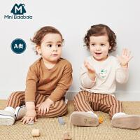 迷你巴拉巴拉婴儿运动套装2019 年春装新款男女宝宝两件套