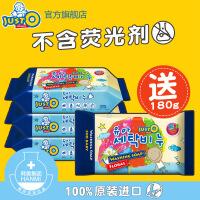 【当当自营】JUSTO韩国原装进口婴儿宝宝专用洗衣皂180g*4块(花香味)