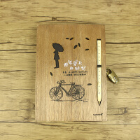 韩国创意唯美复古木盒带锁同学录初中生小学生毕业女男盒装纪念册 A款7077 81张同学录