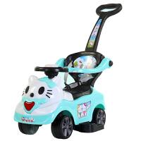 多功能儿童扭扭车四轮宝宝滑行溜溜学步车带音乐手推把护栏玩具车