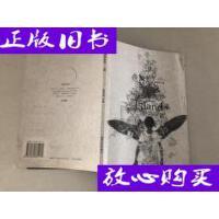 [二手旧书9成新]岛(Vol.8):天王海王・ /郭敬明 著 春风文艺?