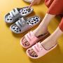 泰蜜熊一体成型PVC防滑厚底耐磨舒适卡通情侣款夏季凉拖鞋浴室防滑拖鞋酒店宾馆洗澡拖鞋