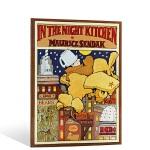 午夜厨房 英文原版绘本 In the Night Kitchen 凯迪克奖银奖 厨房之夜狂想曲 Maurice Sen