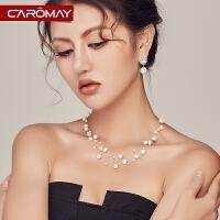 颈链项链 女淡水珍珠多层锁骨链配饰简约脖子饰品颈带