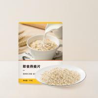 【89元选5件】网易严选 无添加蔗糖 澳洲进口即食燕麦片 1千克