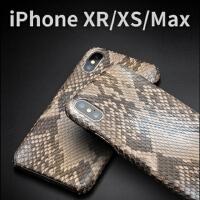 包邮支持礼品卡 iphone XS max 手机壳 iphonexr 奢华 iphonex 真皮 iphonexs 苹
