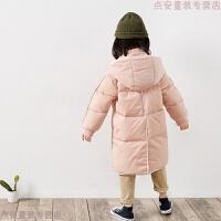 儿童羽绒服男童女童中长款加厚小童大童日系羽绒服连帽可脱卸冬装 粉红色 包边
