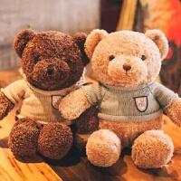 熊猫小熊公仔毛绒玩具熊抱抱熊布娃娃女生小号生日礼物送女友
