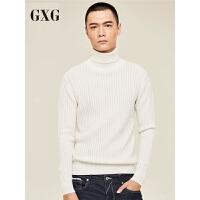 GXG针织款男装 秋季男士时尚潮流休闲保暖白色高领线衫针织衫男