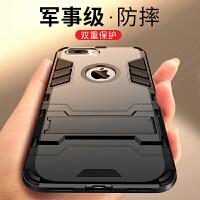 iphone8手机壳苹果7plus全包防摔套潮男7P个性创意七新款八ip7潮牌8p硅胶i8磨砂ipone保护i7带指环