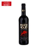 【1919酒类直供】西班牙 莫雷庄园斗士优选干红葡萄酒