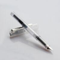 0.35mm钢笔学生用练字手账 钢笔BK406透明彩墨特细