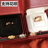 18K玫瑰金戒指LOVE镶钻钻戒结婚婚戒情侣对戒彩黄金白金宽版窄版