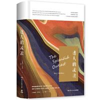 迷人的流浪 柏瑞尔・马卡姆,博集天卷 出品 湖南文艺出版社 9787540483913
