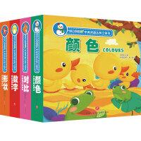 全4册幼儿认知小百科数字 颜色 形状对比中英双语3d立体书婴幼儿情景认知早教启蒙绘本0-3-6岁撕不烂纸板故事书翻翻书儿