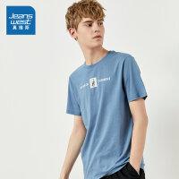 [到手价:55.6元]真维斯男装 2020春季新款 休闲纯棉平纹圆领短袖印花T恤