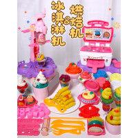 儿童冰淇淋机玩具雪糕机无毒粘土橡皮泥彩泥模具工具套装手工制作