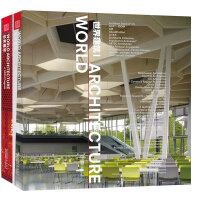 世界建筑(Ⅰ、Ⅱ)(全球热点新建筑扫描,国际之谜设计师近期力作盘点)