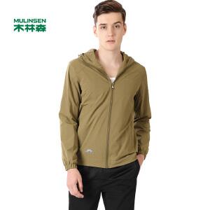 木林森男装  春新款青年长袖纯色简约夹克 连帽休闲薄款防风外套01361002