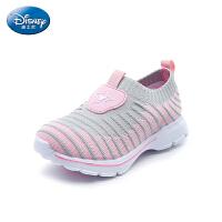 迪士尼Disney童鞋18新款儿童运动鞋男女童时尚休闲鞋弹力套脚学生鞋 (5-10岁可选) S73797