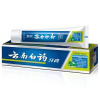 云南白药牙膏(薄荷清爽)150g*2支 云薄荷香型 缓解口腔问题 养护牙龈 保护牙齿 清新口气帮助改善口腔问题 笑容更