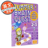 Summer Brain Quest: Between Grades 2 & 3【英文原版】少儿智力开发系列:暑期练习