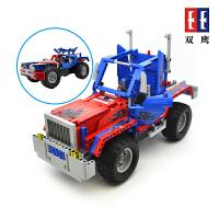 电动遥控车变形拼插积木车7-9岁10男孩积木拼装儿童玩具