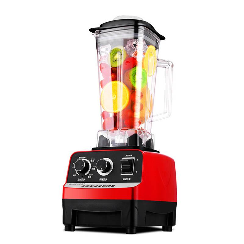 不加热破壁料理机破壁机榨汁机家用豆浆机打冰块