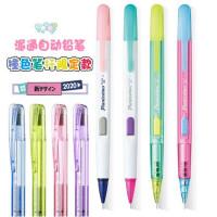日本派通撞色限定款自动铅笔PD105C侧按式0.5透明笔杆可爱少女心
