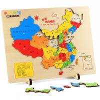 20180527012418572儿童玩具3-6-8岁宝宝中国世界地图拼图木质初中学生 中国地图