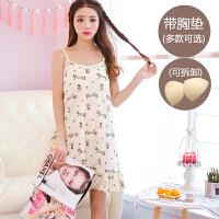 吊带睡裙 背心无袖短裙睡衣 莫代尔棉 带胸垫家居服少女韩版甜美 FNX7107